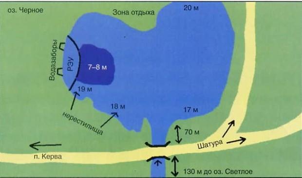 рыболовная карта шатуры